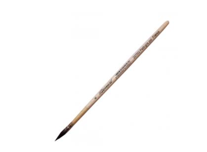 LEONARD 297RO PETIT GRIS PUR  N°12 PINCEAU AQUARELLE ART ARTISTE CANVAS DESSIN DRAW PRO 3660599010643 COMASOUND KARTEL CSK ONLINE