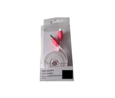 HEART FOR APPLE LIGHTHING CABLE 1 M CHARGE SYNC IPOD IPAD IPHONE 1M SECURITE 0634154901342 CAR TRUCK QUAD VEHICULE VAN AUTO VOITURE COMASOUND KARTEL CSK ONLINE