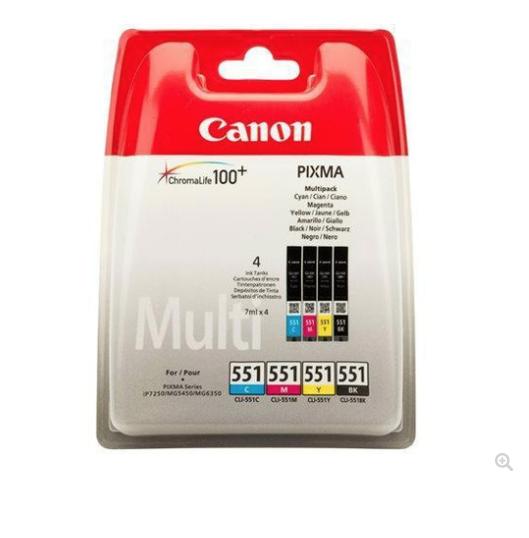 CANON PIXMA 551 CARTOUCHE ENCRE MULTIPACK 8714574584416 CYAN MAGENTA YELLOW BLACK  COMASOUND KARTEL CSK ONLINE