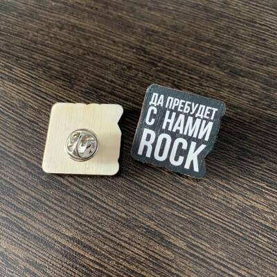 Значок ROCK
