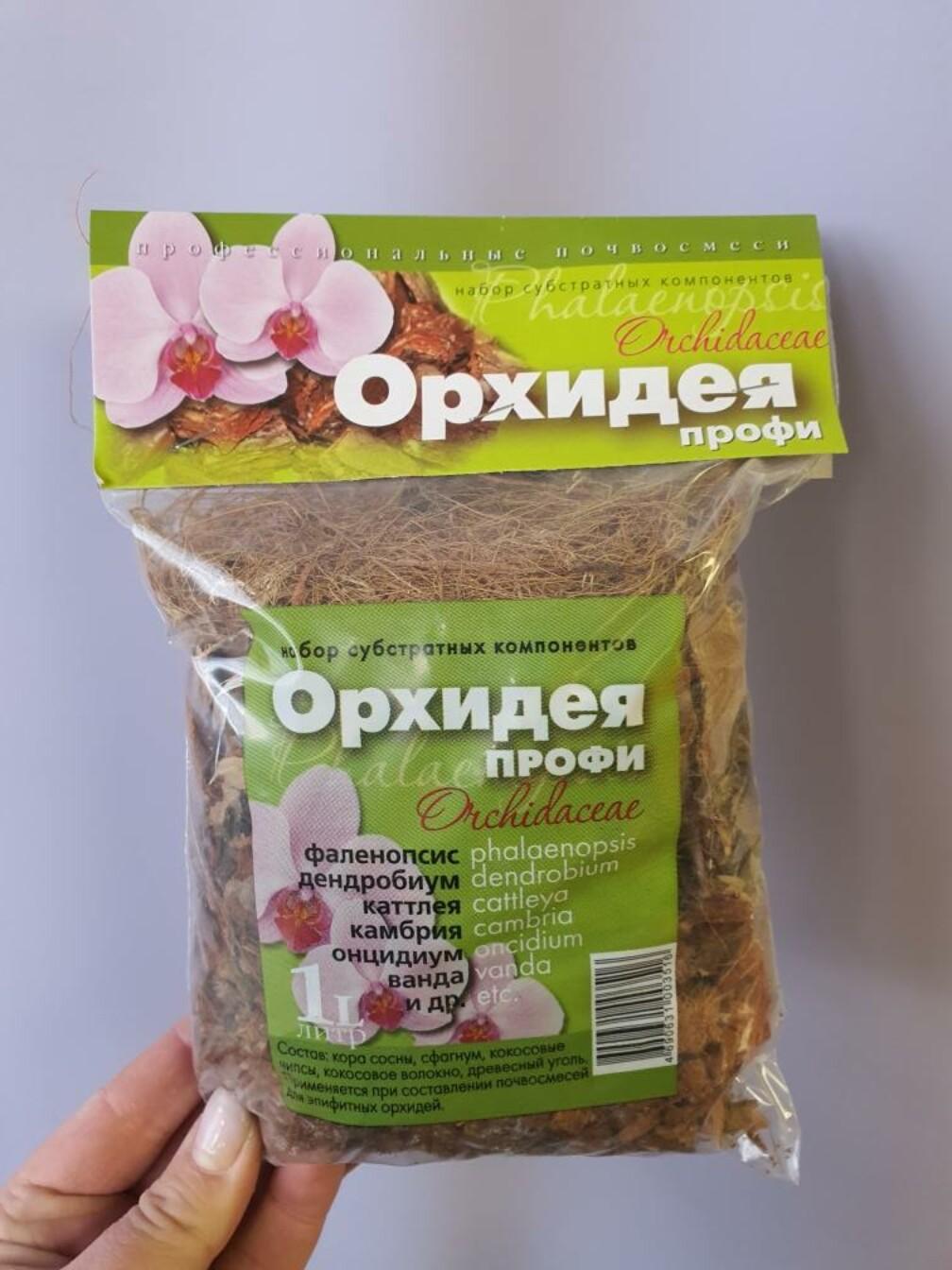 Субстрат для орхидей профи 1 л