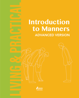 Introduction to Manners - Adv. Version