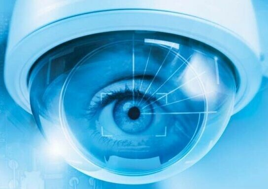 """Интернет-магазин """"ITGlaz"""" - Оборудования систем видеонаблюдения"""
