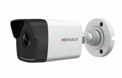 HiWatch DS-I450