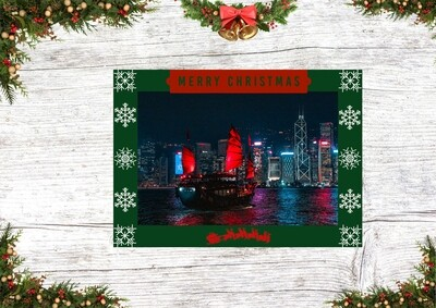 HK Christmas Card 1 (Holiday Harbour View)