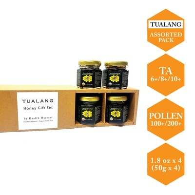 (D1) Tualang Honey Gift Set 50g / 1.8oz x 4
