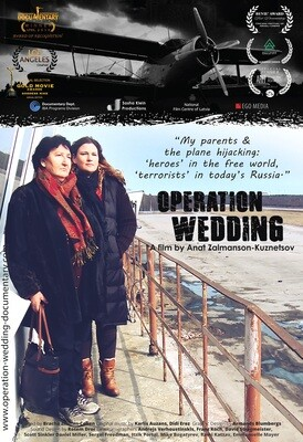 50 years special online event: Screening + Q&A of Operation Wedding