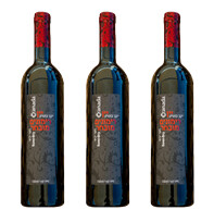 3 bottles of semi-dry pomegranate wine.