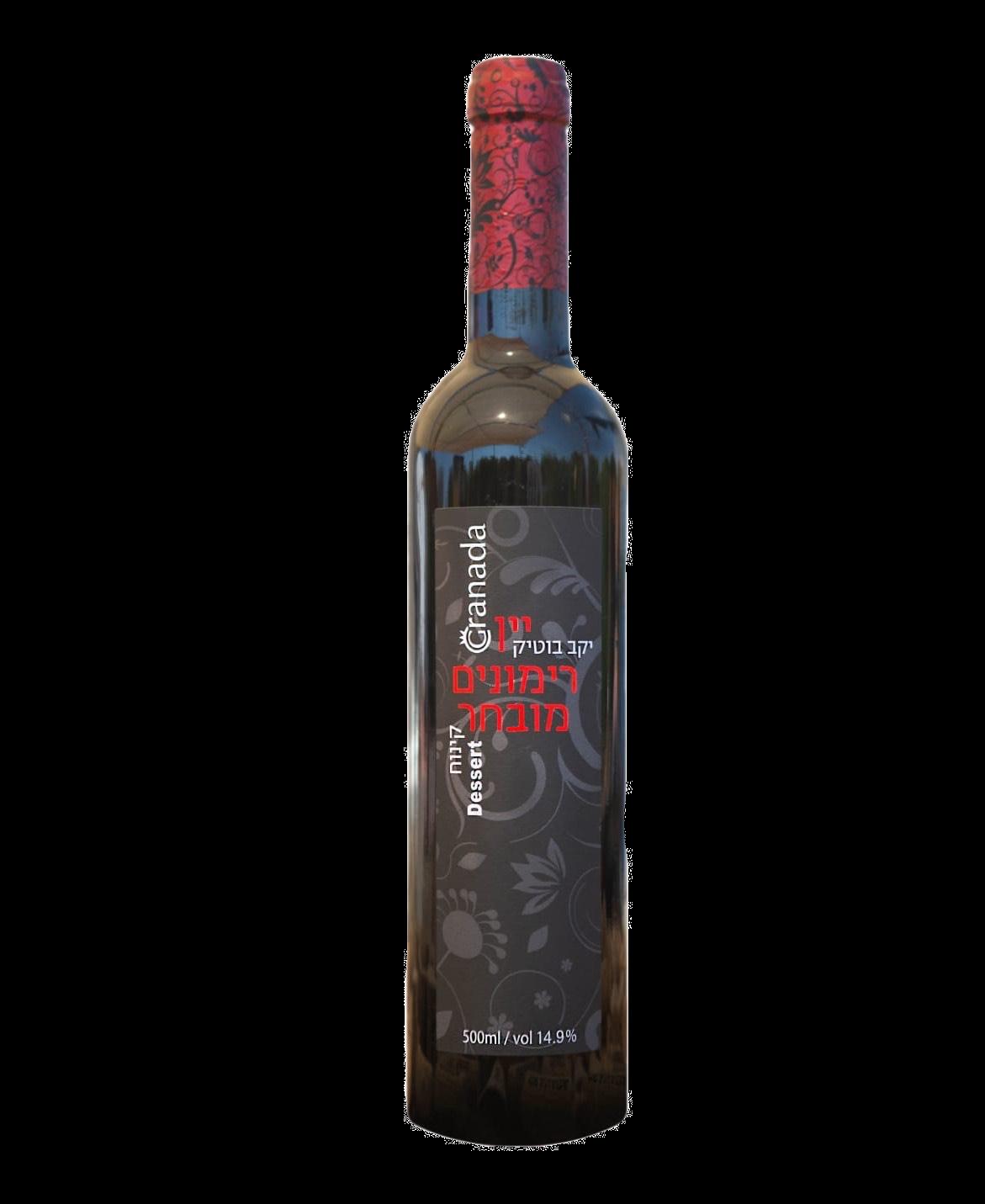 Dessert pomegranate wine
