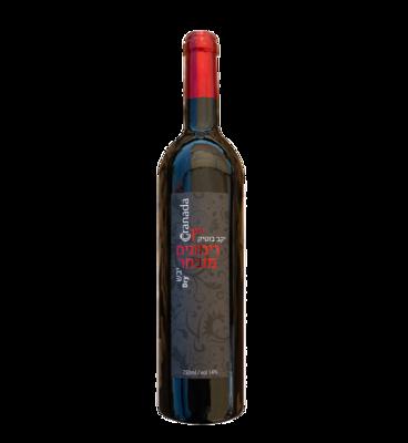 Dry pomegranate wine