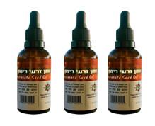 3 bottles of pomegranate seed oil.