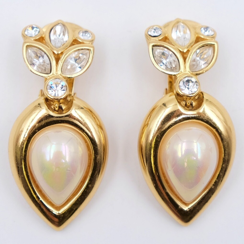 Vintage Christian Dior Faux Pearl Earrings 1990s