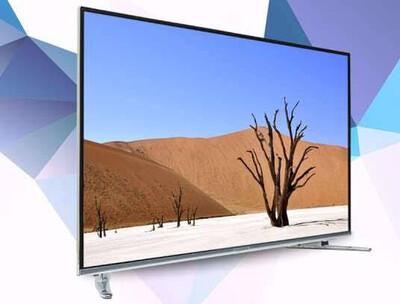 "Hisense TV 40"" Digital"
