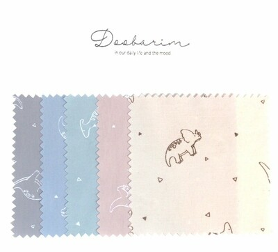 Doobarim Cotton Dinosaurs 40s