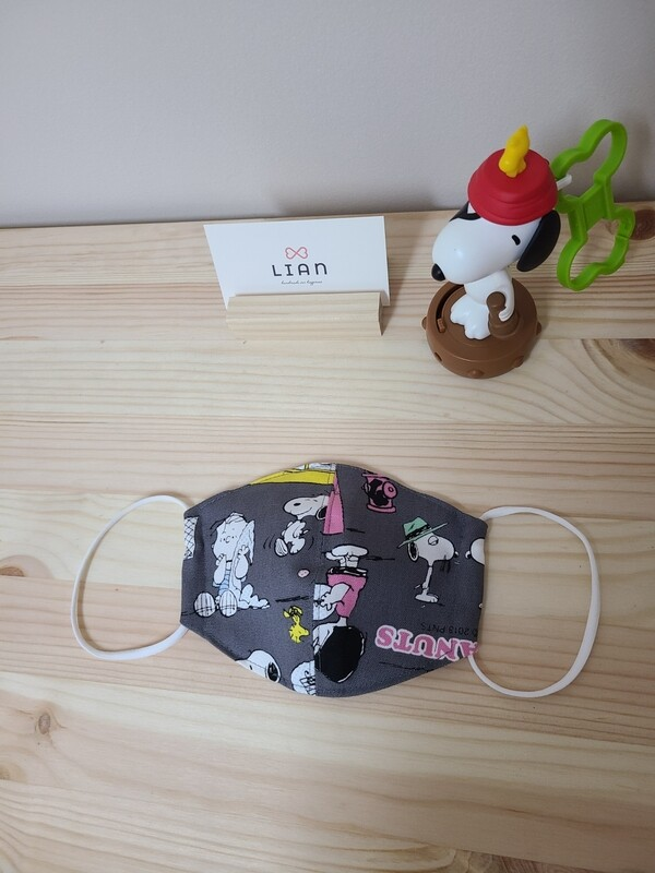 Snoopy Handmade Mask_ snoopy charcoal