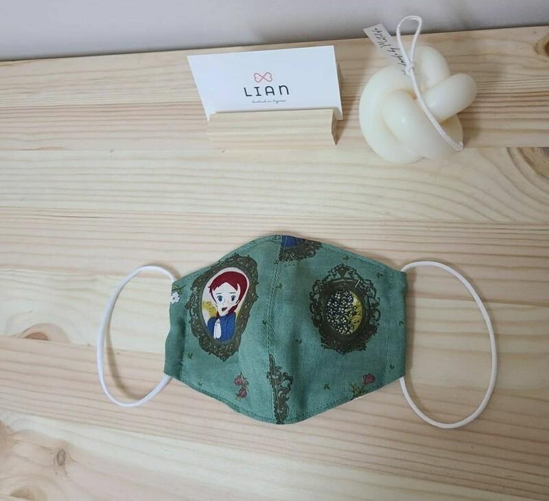 Handmade mask _Anne green