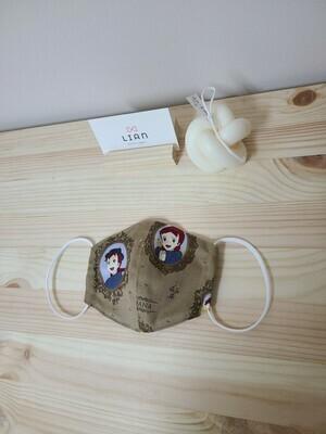 Handmade mask _Anne brown