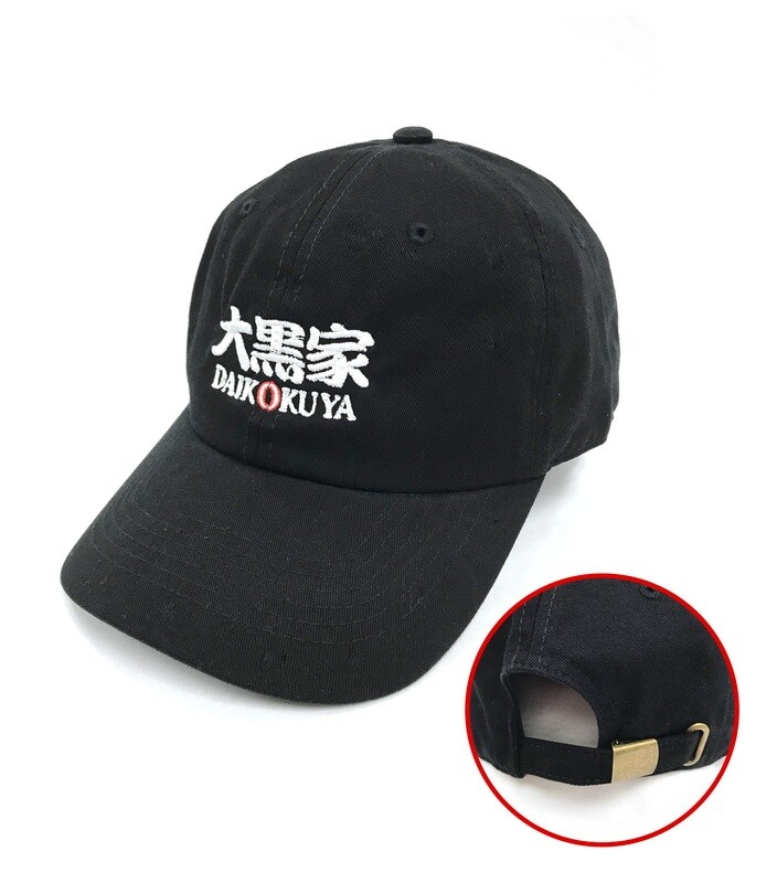 Daikokuya original cap - Black