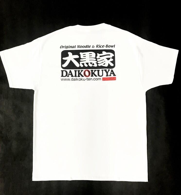 大黒家オリジナル Tシャツ(白)