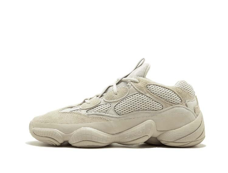 "Yeezy Boost 500""Blush"""