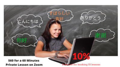 Online Chinese & Japanese Private Lesson