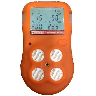Kusam Meco BX616 Intrinsically Safe Portable Multi Gas Detector