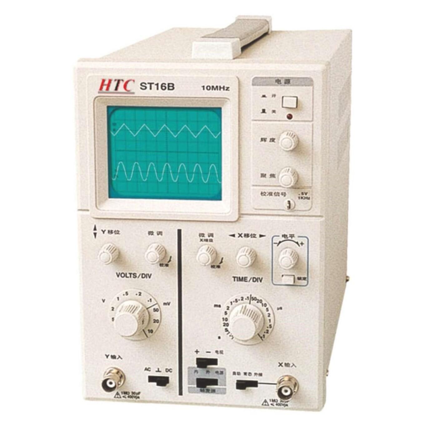 HTC ST16B 10MHz Cathode Ray Oscilloscope