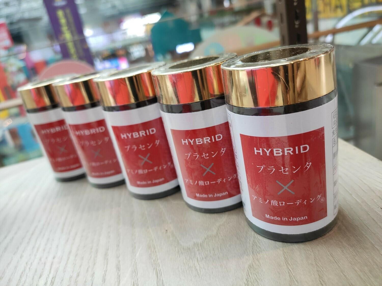 HYBRID日本美白氨基酸