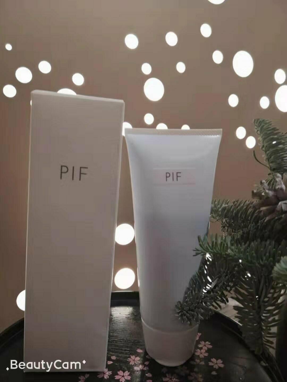 PIF 01洗面奶