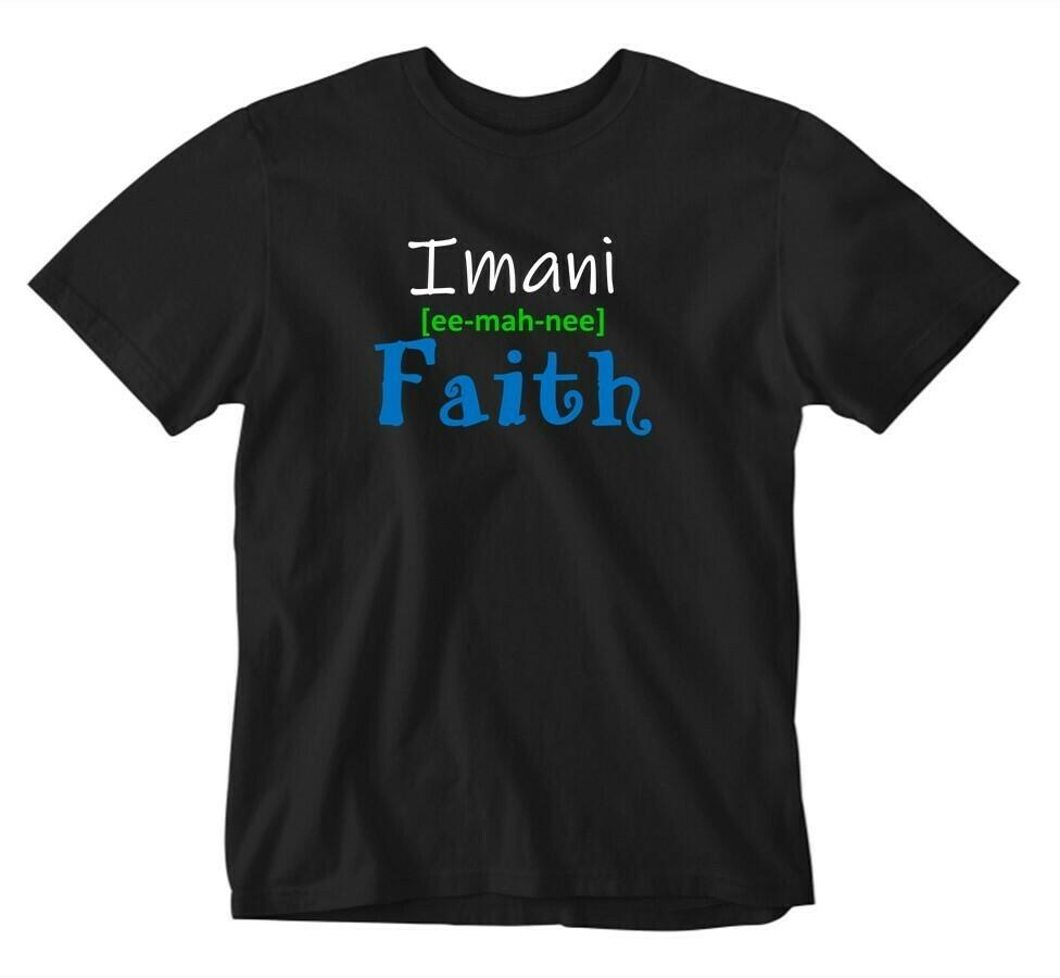 Swahili Faith Tee