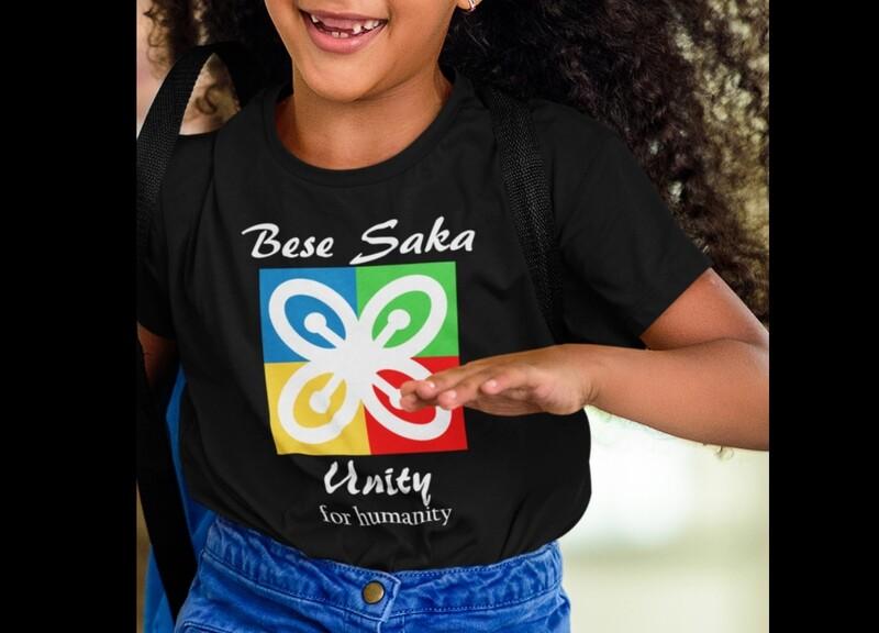 Kids Adinka Unity Tee