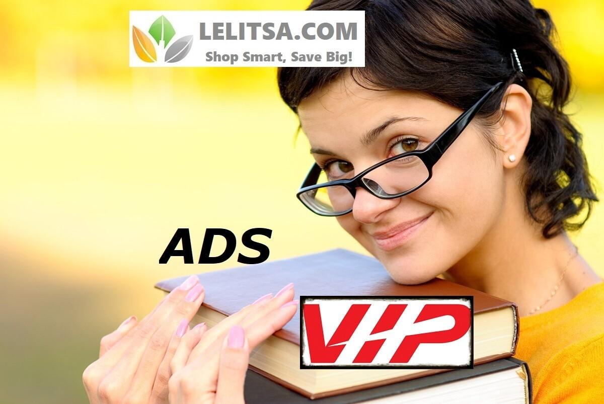 Ads - Platinum - 40 Pages