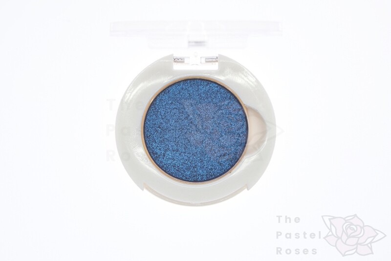Multi Chrome Pressed Eyeshadow - Pelican Nebula