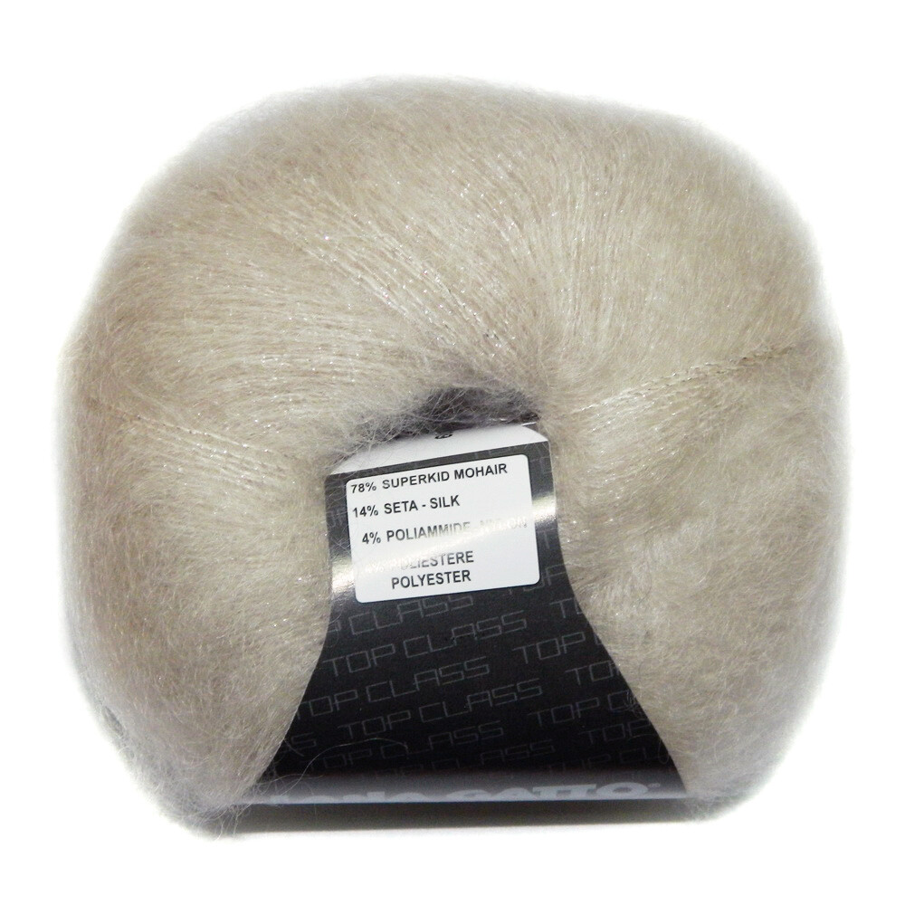Silk mohair LUX  (6039/Экрю)