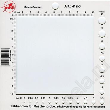 Счётная рамка для спиц ADDI