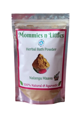 Nalangu Maavu or Herbal (Ayurvedic) bath powder (100 Grams)