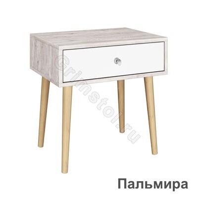 Тумба на деревянных ножках ТНЛ1.1-ПМ