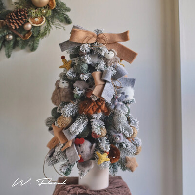2 FT. Avery Felt Tabletop Christmas Tree - Another Story