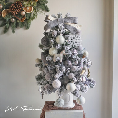 2 FT. Avery Felt Tabletop Christmas Tree - Winter Silver