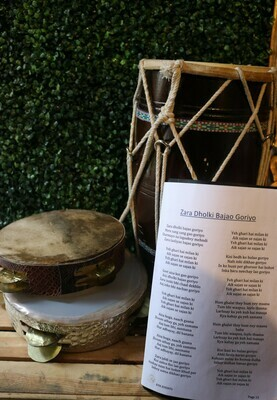 Dholak Package