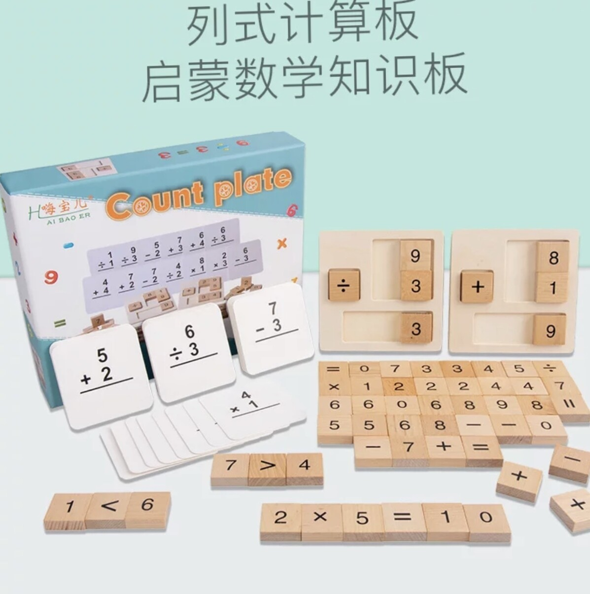 Arithmetic Blocks