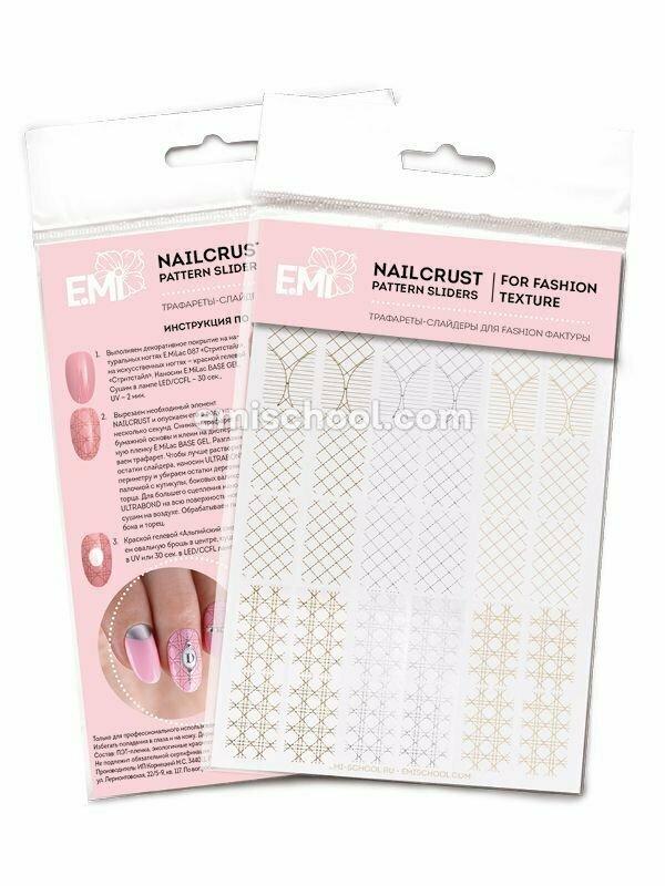 Nailcrust Pattern Slider Quilted Manicure