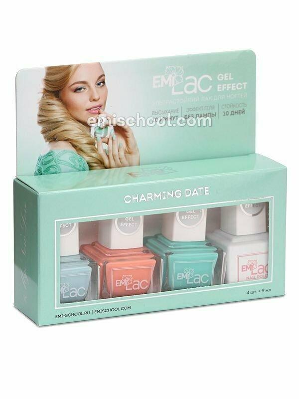 Charming Date Nail Polish Set