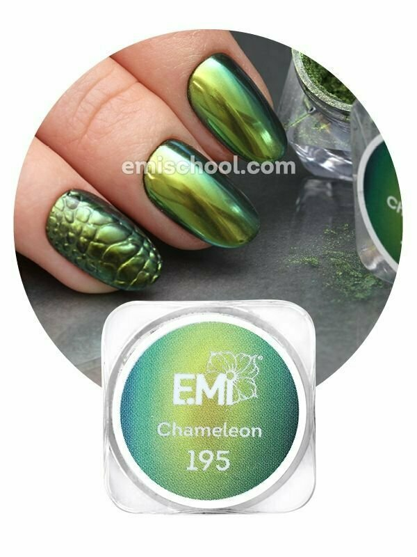 Chameleon Pigment #195