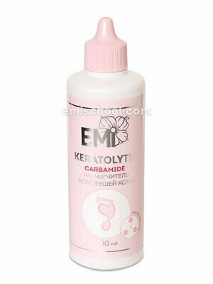 Keratolytic Softener for Rough Skin- Carbamide-Based, 100 ml.