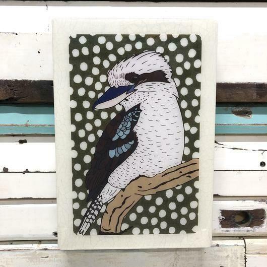 Maxi Woodblock - Kookaburra