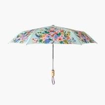 Umbrella - Garden Party