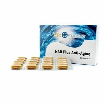 Viogenesis NAD Plus Anti-Aging 60caps