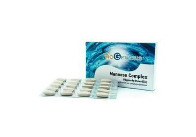 Viogenesis Mannose  Complex 60caps