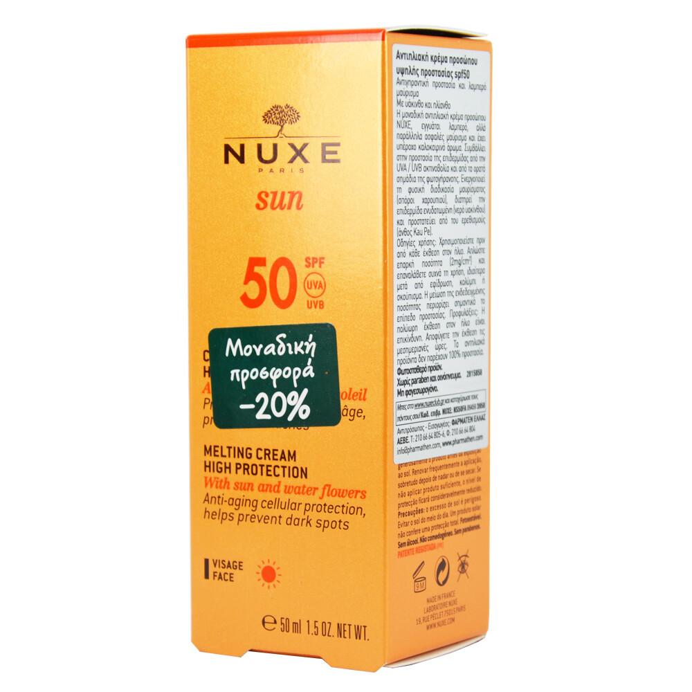 Sun Face Cream spf50 50ml pr(-20%)